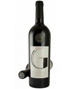 1848 Winery Generation 2019