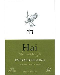 Galilee Emerald Riesling 2018