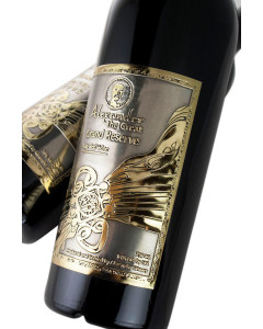 Alexander The Great Grand Reserve 2013