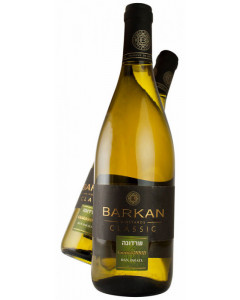 Barkan Classic Chardonnay 2019