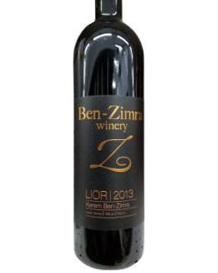 Ben-Zimra Lior Limited 2013