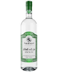 Kawar Arak El Sultan