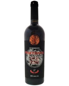Portovita Red Dessert Wine