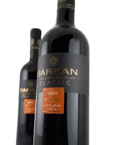 Barkan Winery Pinotage Classic 2014