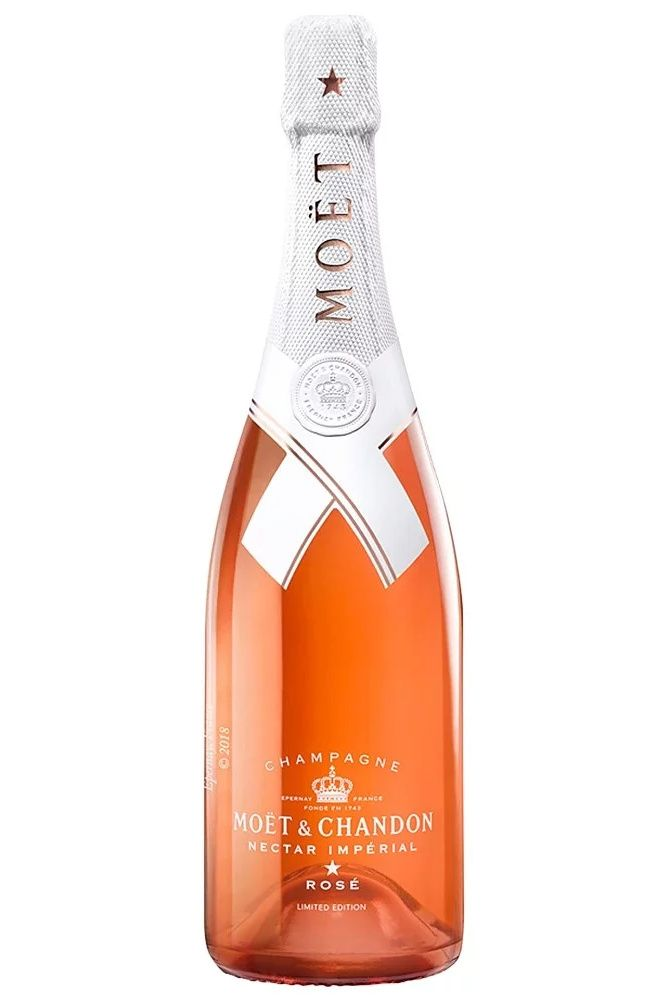 Moet Chandon Nectar Imperial Rose Limited Edition By Virgil Abloh