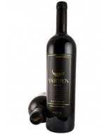 Golan Heights Winery Yarden Katzrin Red 2013