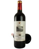 Markovic Estates Cabernet Sauvignon Semi-Dry Red Wine 2017