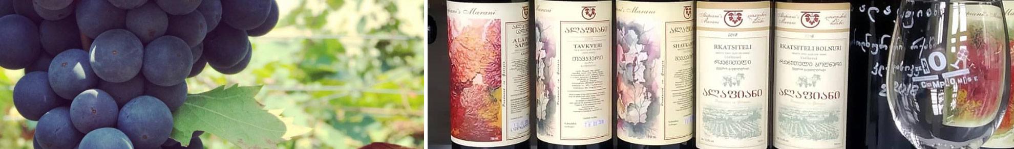 Alapiani Winery